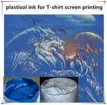 high quality with row price textile plastisol ink printing for T shirt manufacturer in China