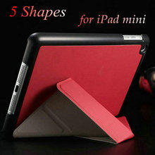 China wholesale various color different shape smart cover case for Ipad mini with litchi grain