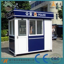 low cost mobile small prefab house /container house/ sentry box