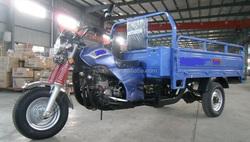 2015 new product big capacity 200cc cargo use three wheel motorcycle made in china
