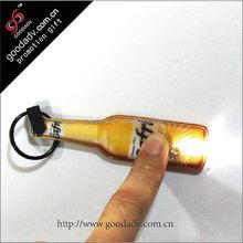 wholesale blank metal keychains / transparent plastic keychains / key chain lights