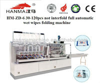 HM-ZD-6 *30-120pcs* automatic chinese wet tissue paper making machine manufacturers not interfold