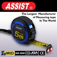 2015 New rubber case with heavy duty tape measure