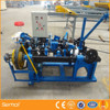 hot sale best price barbed wire making machine