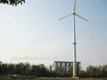 Low cut in wind speed Hummer grid-tied 30KW wind turbine system with CE