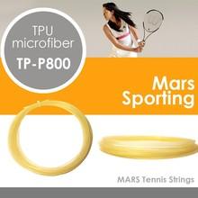 High Quality thermo elastic TPU resin tennis strings 12m/set for tennis racket
