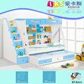 azul moderno los niños cama doble capa 8803