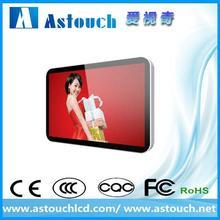 1080P media digital signage for store