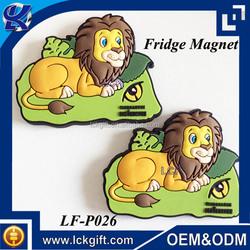3d custom lion shape soft pvc fridge magnet