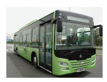 Howo 25+1seats Electric City Bus