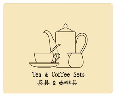 tea coffee