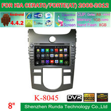 "8"" Capacitive Multi-touch Screen Auto Electronics Car DVD Player for KIA CERATO/FORTE (AT) 2008-2012, Trade Assurance Supplier"