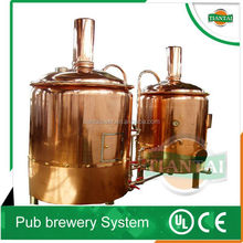 300L red copper beer plant/micro brewery system with CE, UL