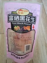 Acasalamento BOPP nozes doypack zipper saco de plástico de embalagens