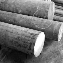 Hot rolled or forged steel round bar 42CrMo4 steel price per kg supplier made in china