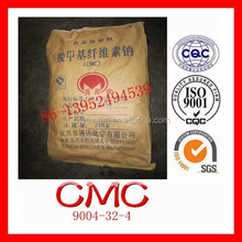 CMC powder/9004-32-4/food grade CMC/Carboxymethyl Cellulose Sodium/used for ice creams,instant noodles industry