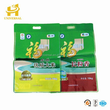 laminated NY+PE material 5kg rice packaging bag