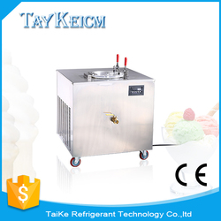 100% expansion Hard ice cream machine / batch freezer with France Compressor