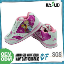 Best Quality Customize Good Price German Sport Shoes