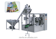 DZ8-1000A automatic sugar packing machine price for sale