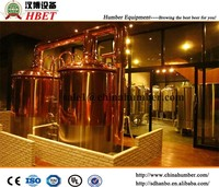 500L stainless steel and red copper beer brewery beer brewing equipment