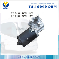 High quality permanent magnet 30W 24v dc electric motor