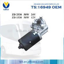 Alta calidad de imán permanente 30 W 24 v motor eléctrico de corriente continua