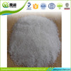 2015 New Anionic Pam Cationic Water Treatment For Wholesale