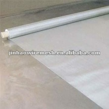 High Quality Stainless Steel Netting(manufacture)