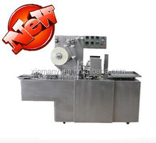 Full automatic soap cellophane wrapping machine