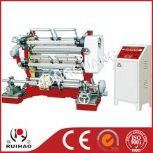 vertical automática de la máquina que raja(LFQ-700)
