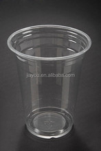 middle size PET cold beverage cup series with flat/dome lids---9oz