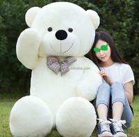 plush large bear skin
