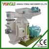 CE certificated Bio fuel home pelletizer wood dust pelletizer price
