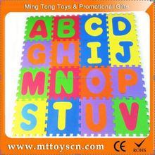 educational eva mat for kid wholesale eva foam puzzle