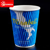 Disposable printed colorful ripple paper cup for hot drinking