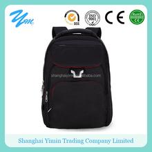 Laptop Backpack, Backpack, Computer Bag