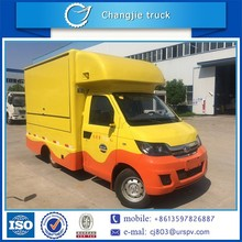Alibaba China new design hot sale bottom price gasoline type food truck for sale