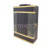 Golden Line Decorated Two Bottle Leather Wine Carrier