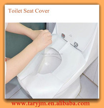 1/24 fold good quality travel pack disposable paper toilet seat cover
