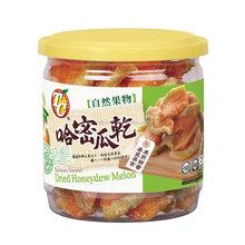 Taiwan Dried Honeydew Melon, Fruit Snack, Honeydew Melon Gummy