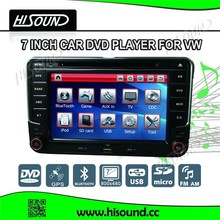 Hisound 7inch car multimedia player with dvd gps system for VW Passat B5/Golf 4/Polo car multimedia navigation system