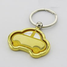 metal spinning car shape keyring