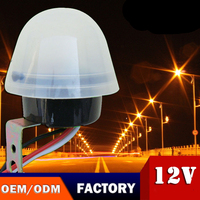 Auto On Off Light Switch Photo Control Sensor 12V/3 wire rain-proof domestic street light control AS-20 12V optically controlle