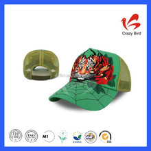 Get $1000 coupon promotion embroidery cap good embroidery cap