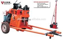 Gy-100 pozo de agua de perforación de la máquina
