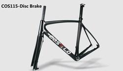 New! COSTELO Bike 2015 Super Light carbon road bike frame disc brake carbon road bicycle frame