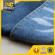 cheap japan denim fabric made in China