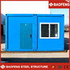 easy unloading folding door pvc material