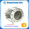 stainless steel reinforcement corrugated expansion joint bellow compensator